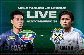Tokushima Vortis vs Jubilo Iwata - Free Live Streaming on the J.League International YouTube Channel on November 4.