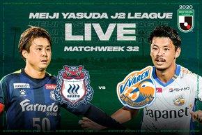 Thespakusatsu Gunma vs V Varen Nagasaki - Free Live Streaming on the J.League International YouTube Channel on November 8.