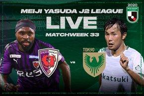 Kyoto Sanga FC vs Tokyo Verdy- Free Live Streaming on the J.League International YouTube Channel on November 11.