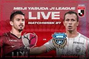 Kashima Antlers vs Kawasaki Frontale – Free Live Streaming on the J.League International YouTube Channel on November 14!