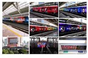 J.LEAGUE Train Wrap Runs Across Bangkok, Thailand