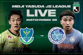 Tochigi SC vs. Mito Hollyhock  - Free Live Streaming on the J.League International YouTube Channel on November 21