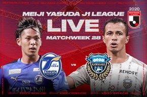 Oita Trinita vs Kawasaki Frontale – Free Live Streaming on the J.League International YouTube Channel on November 21!