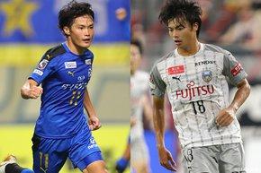 Meiji Yasuda J1 League Match-day 28 Preview – Runaway leaders Kawasaki Frontale brace for their third J1 title, with Oita Trinita the last man standing