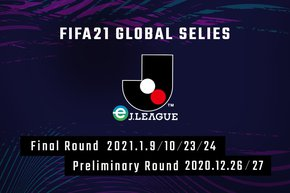 An eSports Tournament for the World EA SPORTS FIFA 21 Global Series eJ.LEAGUE This year, a new battle begins on the Road to the 2021 FIFA eWorld Cup