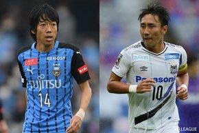 Meiji Yasuda J1 League Match-day 29 Preview – Kawasaki Todoroki Stadium poised for confetti as Kawasaki Frontale house Gamba Osaka for the finale