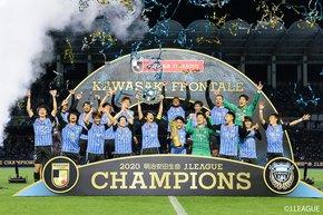 Akihiro Ienaga hat trick seals Kawasaki Frontale's third J1League title as the Kawasaki Todoroki Stadium dazzled by a five-goal haul