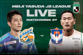 V Varen Nagasaki vs Albirex Niigata - Free Live Streaming on the J.League International YouTube Channel on November 28.