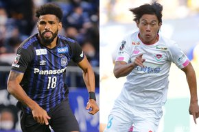 Meiji Yasuda J1 League Match-day 30 Preview – Champions League hunt on the go as Gamba Osaka call Sagan Tosu to their den, while third-placed Nagoya Grampus eye third consecutive victory