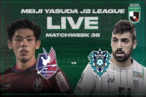 Fagiano Okayama vs Avispa Fukuoka – Free Live Streaming on the J.League International YouTube Channel on December 2