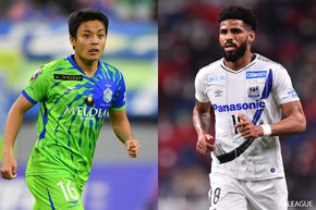 Meiji Yasuda J1 League Match-day 31 Preview – Gamba Osaka encounter Shonan Bellmare, while Nagoya Grampus tasked to inactive Michael Olunga as both travel away from home for the coveted Champions League ticket