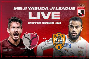 Kashima Antlers vs Shimizu S-Pulse – Free Live Streaming on the J.League International YouTube Channel on December 12!