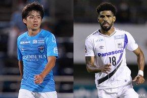 Meiji Yasuda J1 League Match-day 33 Preview – Gamba Osaka bid for a return to Champions League, while veteran midfielder Kengo Nakamura bids farewell