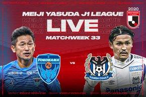 Yokohama FC vs Gamba Osaka – Free Live Streaming on the J.League International YouTube Channel on December 16!