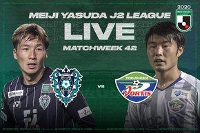 Avispa Fukuoka vs Tokushima Vortis – Free Live Streaming on the J.League International YouTube Channel on December 20