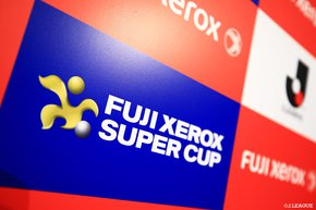"""FUJI XEROX SUPER CUP recognized by the Guinness World Records™ as the """"Longest sponsorship of a football (soccer) super cup"""""""