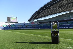 FUJI XEROX SUPER CUP 2021 Super Cup Partner, date, kick-off time and broadcaster
