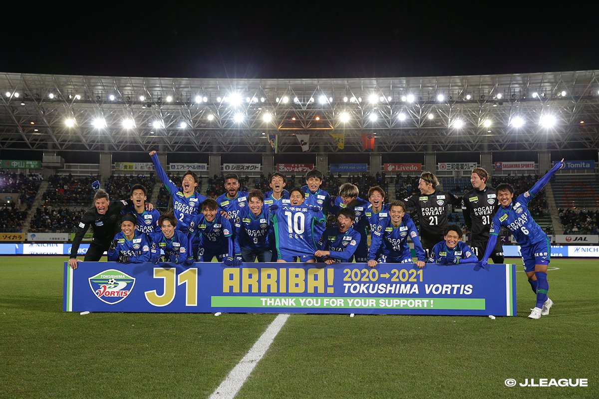 The Year in Review: 2020 MEIJI YASUDA J2 LEAGUE and 2020 MEIJI YASUDA J3 LEAGUE Season Recap!
