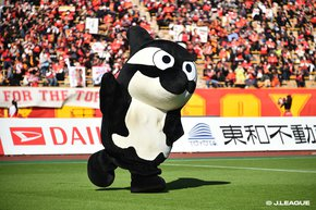 FUJI XEROX SUPER CUP International Mascot Poll Explainer