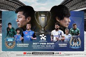 FUJI XEROX SUPER CUP Preview: Can Gamba Osaka shock champions Kawasaki Frontale?