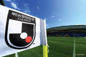 "J.LEAGUE Matchweek 1: ""Did You Know?"""