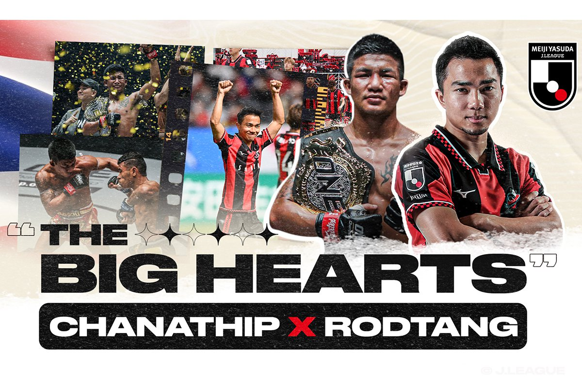 J.LEAGUE x ONE Championship: Thai sporting icons Chanathip and Rodtang connect up!