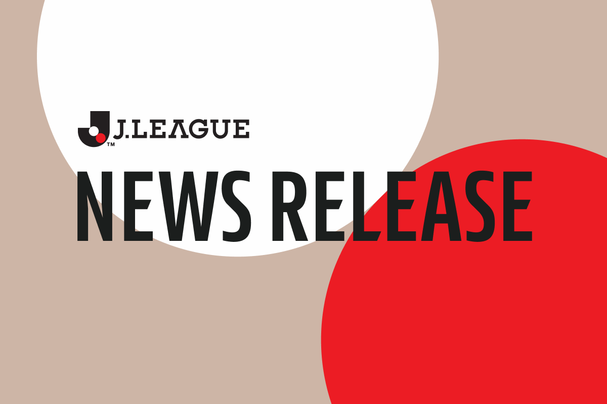 Broadcasting of the 2021 MEIJI YASUDA J.LEAGUE to Begin in Indian Subcontinent