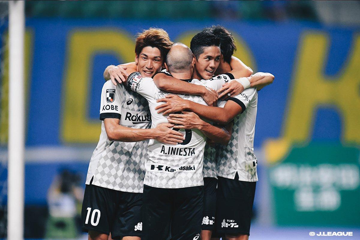Oita Trinita 1-3 Vissel Kobe.jpg