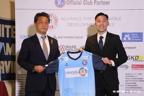 Au Chung introduced at press conference, begins training with Y. S. C. C. Yokohama