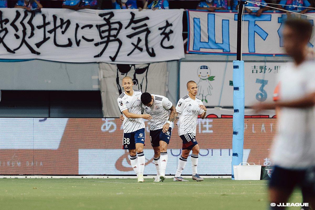 Sagan Tosu 0-4 Yokohama F・Marinos.jpg