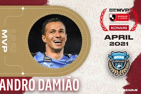 Top Players, Managers, and Goals of April named as MEIJI YASUDA J.LEAGUE hands out monthly awards