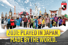 20J1 Played in Japan, Made by the World: J.LEAGUE kits around the world