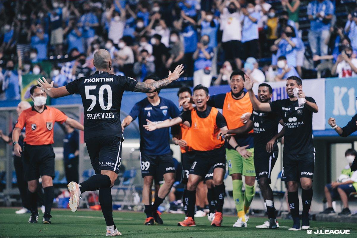 Yokohama FC 3-1 Gamba Osaka.jpg