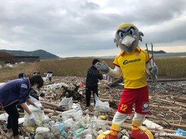 J.LEAGUE clubs lend helping hand in their communities through hometown activities